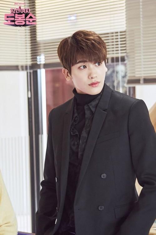 Drama Korea Tentang Ceo Ganteng : drama, korea, tentang, ganteng, Drama, Korea, Dengan, Karakter, Ganteng,, Bikin, Susah