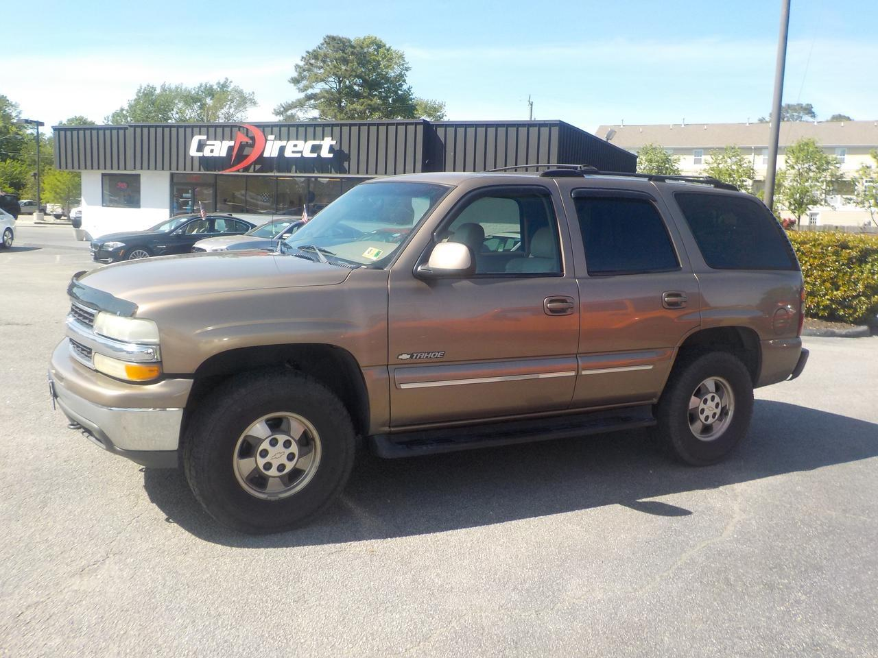 hight resolution of 2003 chevrolet tahoe