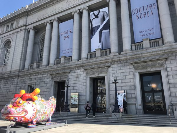 Chance Couture Korea Asian Art Museum