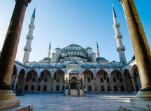 Istanbul Travel Guide: Vacation + Trip Ideas | Travel ...