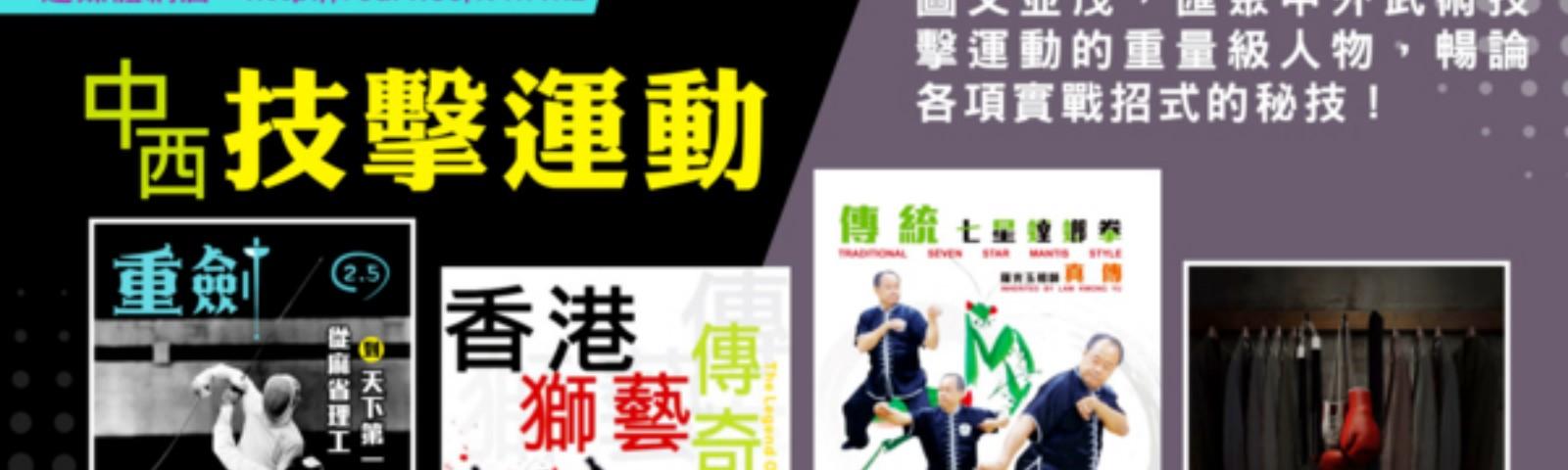 Archive of stories about 書刊印刷 – Medium