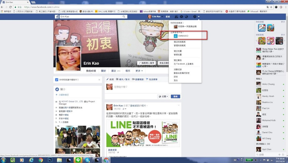 如何建立Facebook企業管理平臺 (關於Facebook的粉絲專頁設立 ,要用既有的個人帳號???) | OMNIAXIO 當代指南針| 把 ...