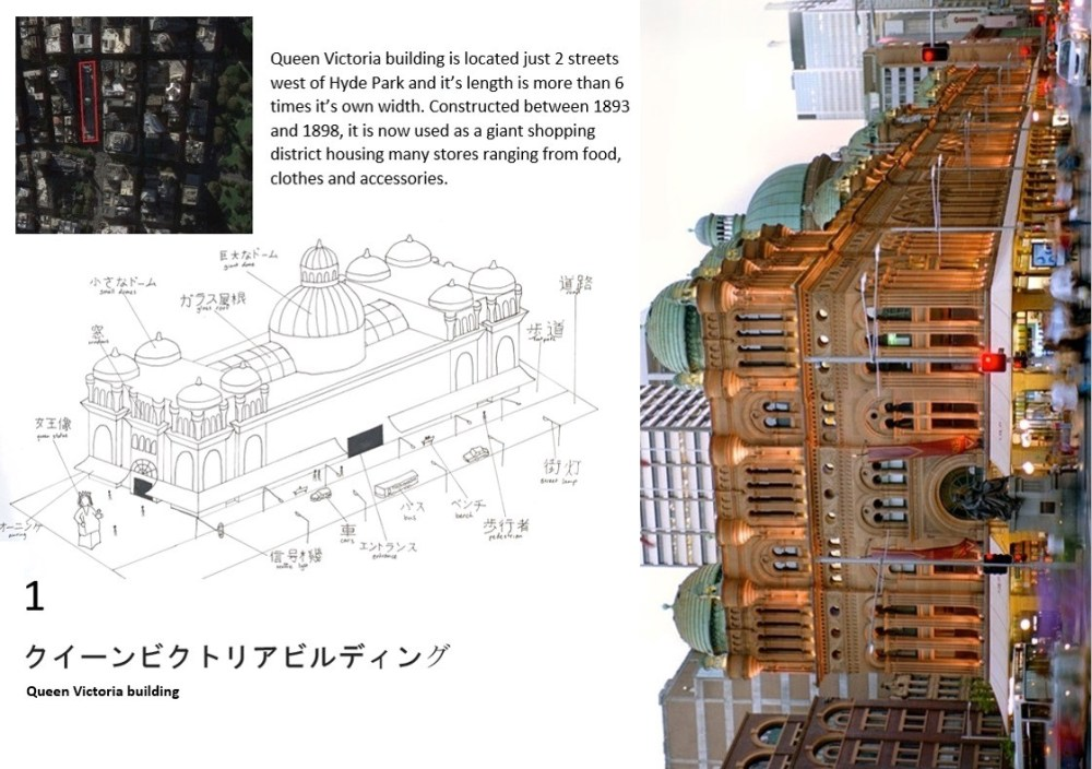 medium resolution of my drawing of an australian building in the style of atelier bow wow