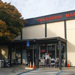 American Marketing Chair Covers Hawaii Race Seat Office Base Exploring The Aisles Of Takahashi Market Peninsula S Emporium Customers Can Enjoy Prepared Food At Plastic Tables And Chairs Set Up Outside Modest San Mateo Photo By Veronica Weber