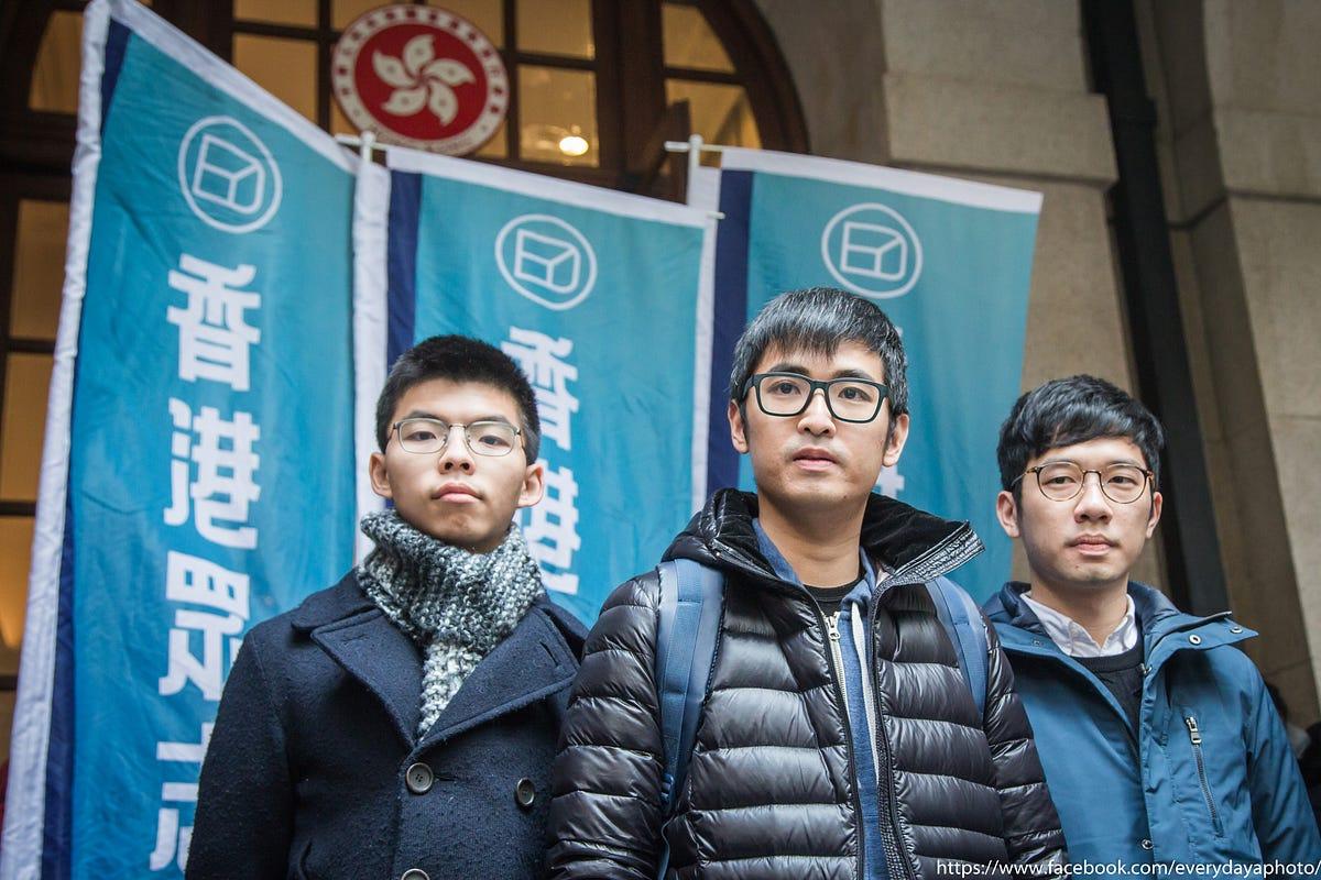 公民廣場案落幕後的法治思考 — 餘波末了,震盪有餘 – Alex Chow – Medium