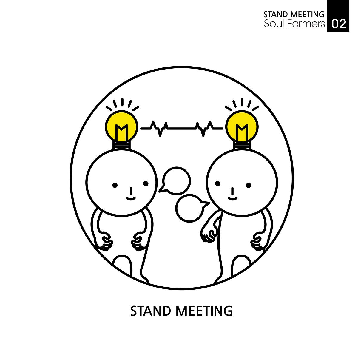 [Team communication] STAND MEETING / 스탠드 미팅