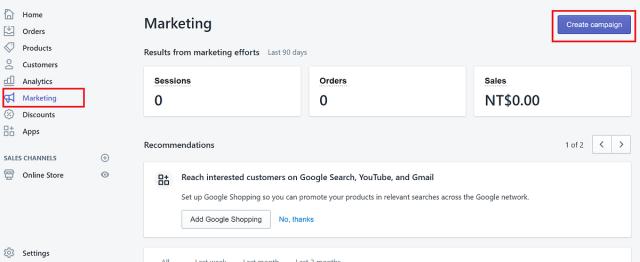 Shopify後台首頁可以找到左側的marketing行銷功能,按下後再點選右上角create campaign。