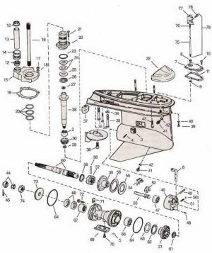OMC King Cobra boat parts – Raohana – Medium