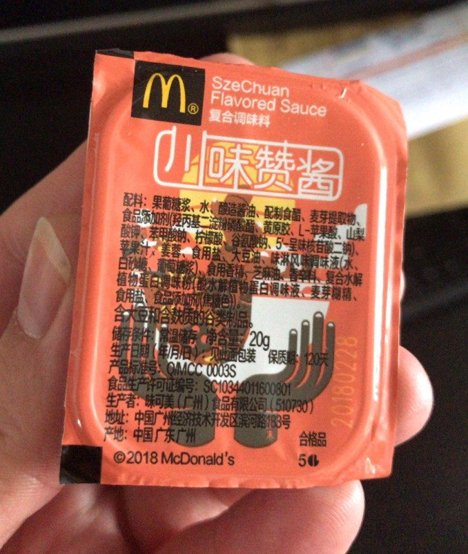 McDonald's sought-after Szechuan sauce is now in China