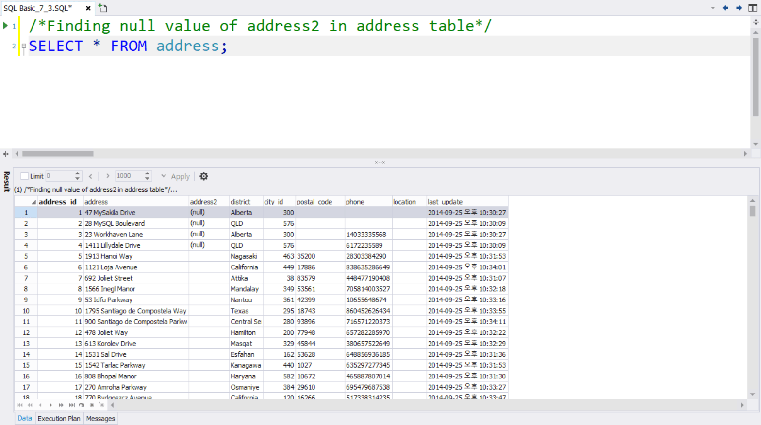 [SQL Basic] How to rename Columns and see Unique Values