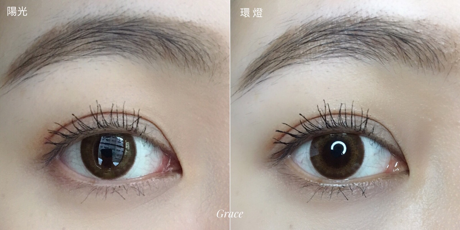 ReVIA 自然款小直徑隱形眼鏡實戴分享 – Mikaaa – Medium