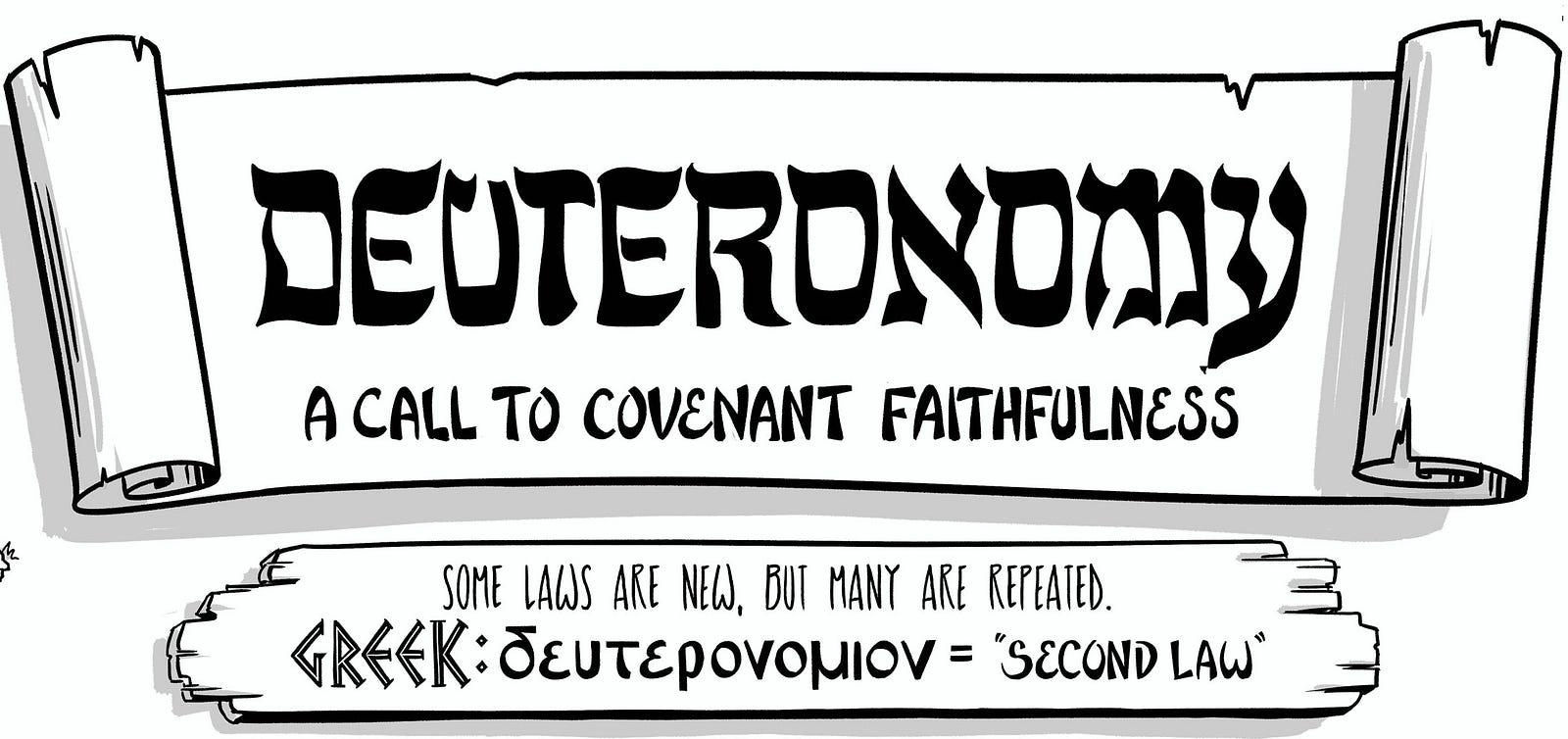 Reversing the Curse pt. 3: Curses & Commandments