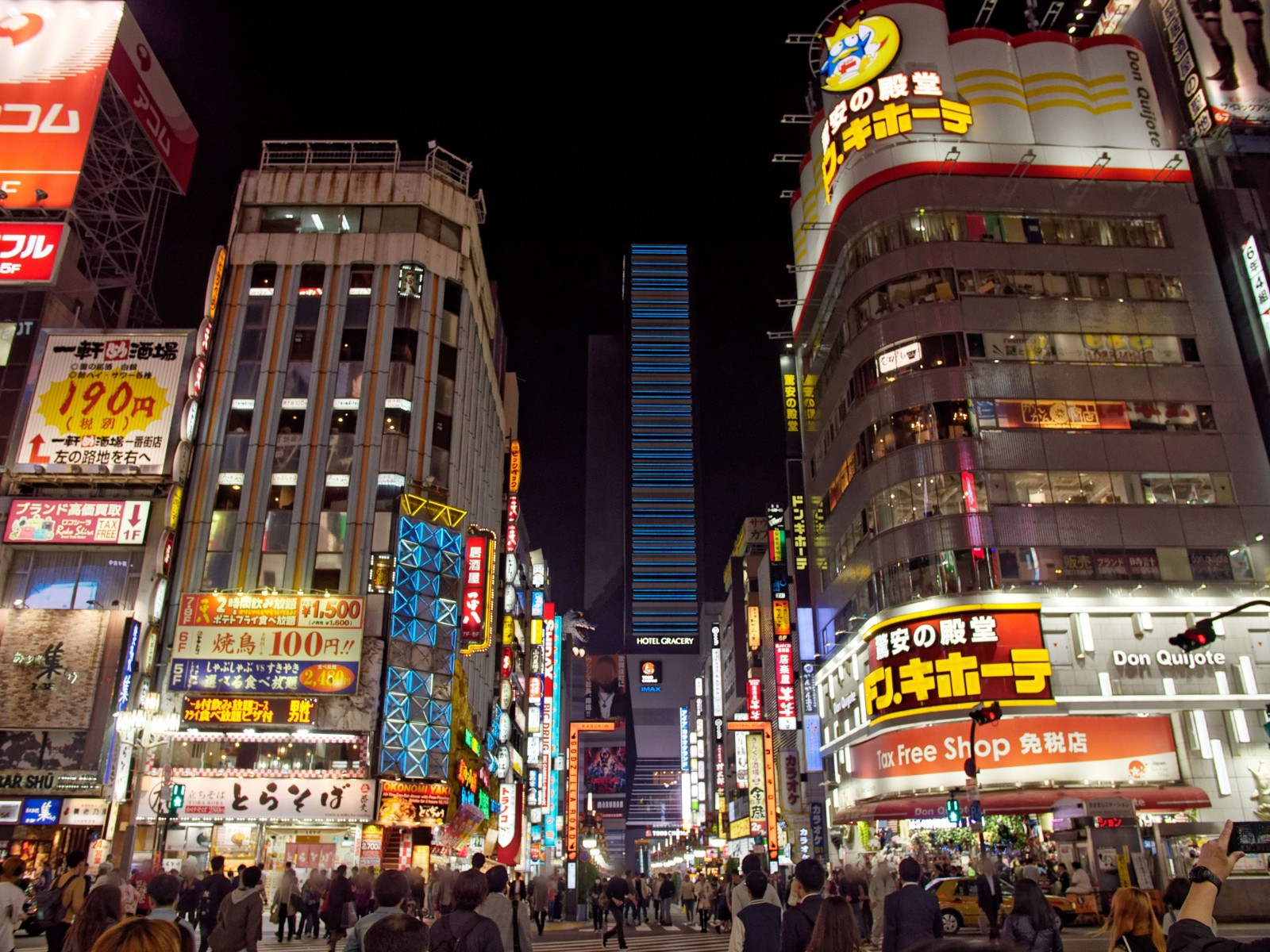 5 Best Shopping Areas in Tokyo 2019 – Japan Travel Guide -JW Web Magazine