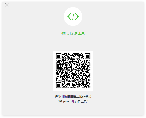 A Complete Manual on Wechat Mini Program Development