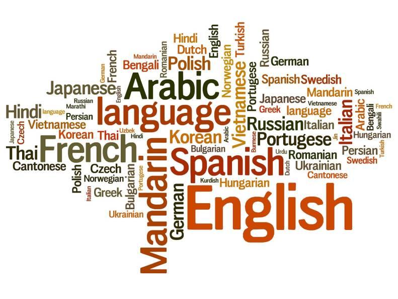 mengajarkan bahasa asing