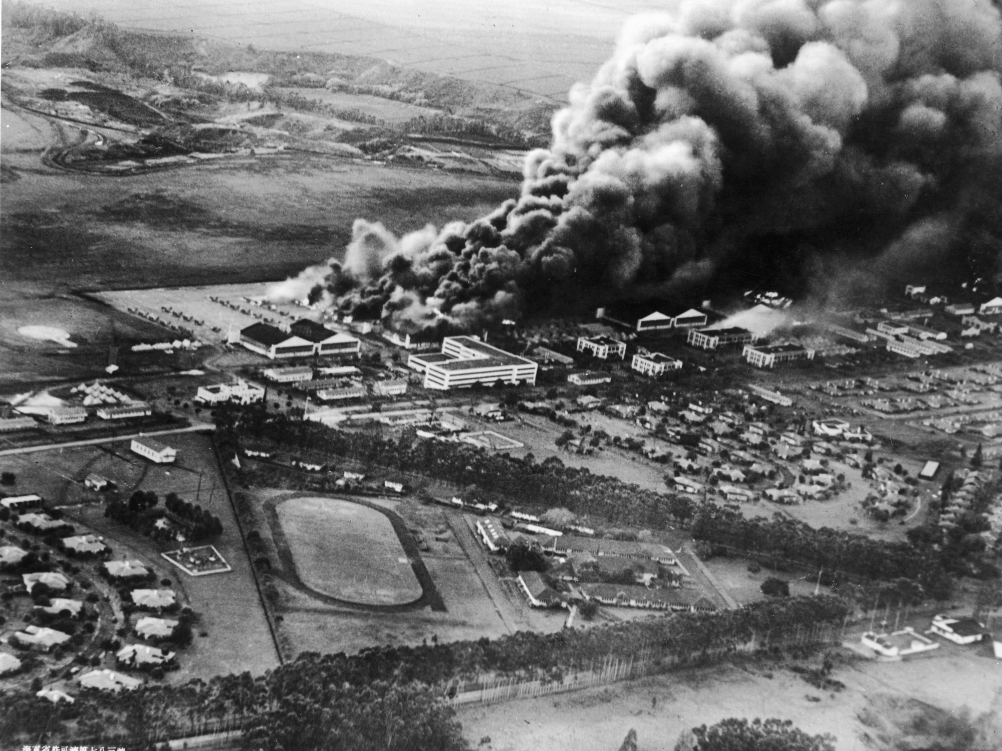 The Tragic Miscommunications That Led To Theing Of Pearl Harbor
