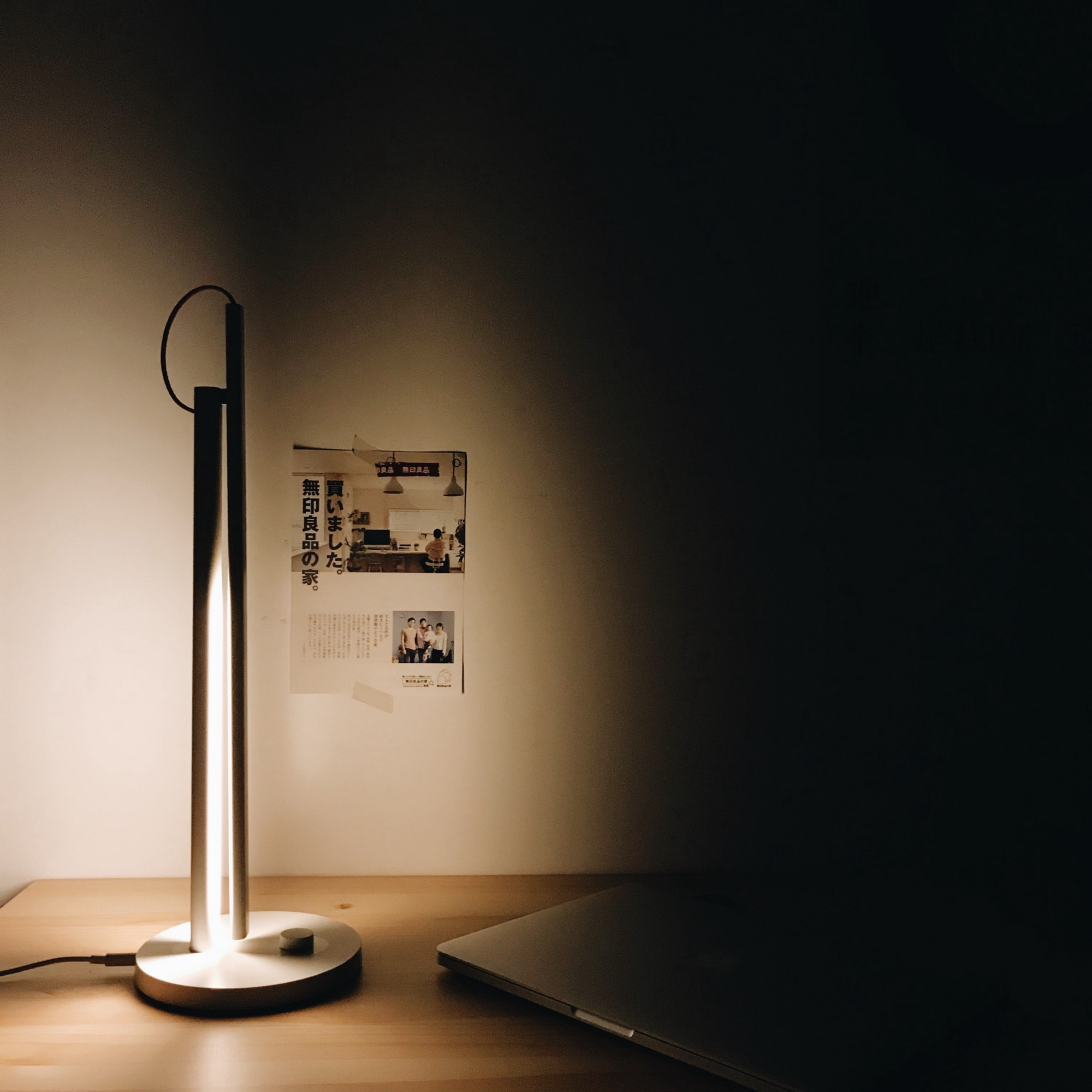 小米 LED 智慧檯燈開箱心得分享 – Yueh - Life and Tech – Medium