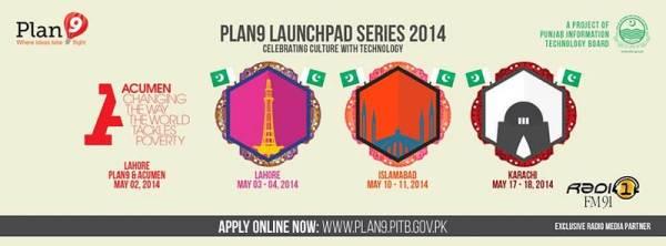 plan9 launchpad