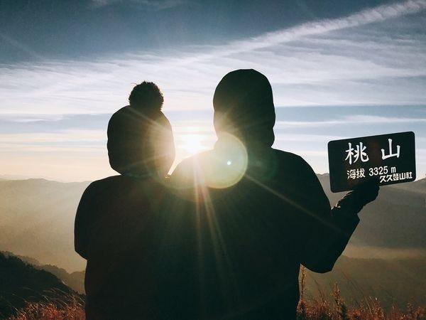 武陵四秀桃山