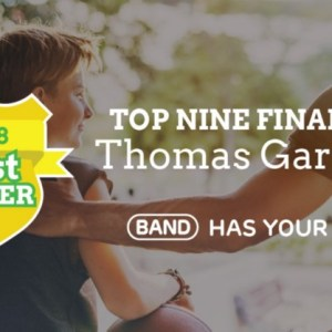 2018 Best Leader of the Year Finalist: Thomas Gardner