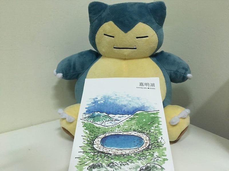 嘉明湖明信片