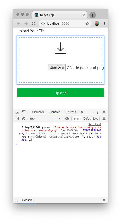 capture file with reactjs