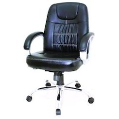 Revolving Chair Base In Ahmedabad Covers And Table Decorations Chairs Brand Lefty Medium Our Best