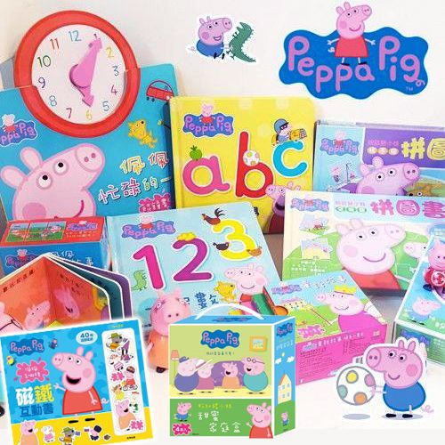 Peppa Pig 粉紅豬小妹 大人氣!中文版遊戲書大集合 - 《媽咪愛》育兒好物團購推薦