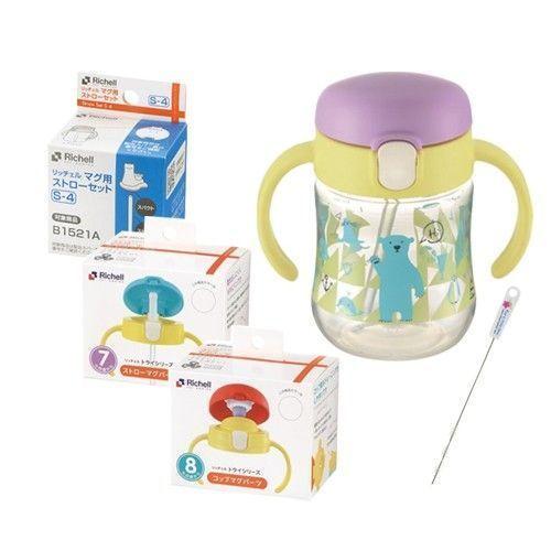日本 Richell 利其爾 TLI 兒童雙握把學習水杯 媽咪愛