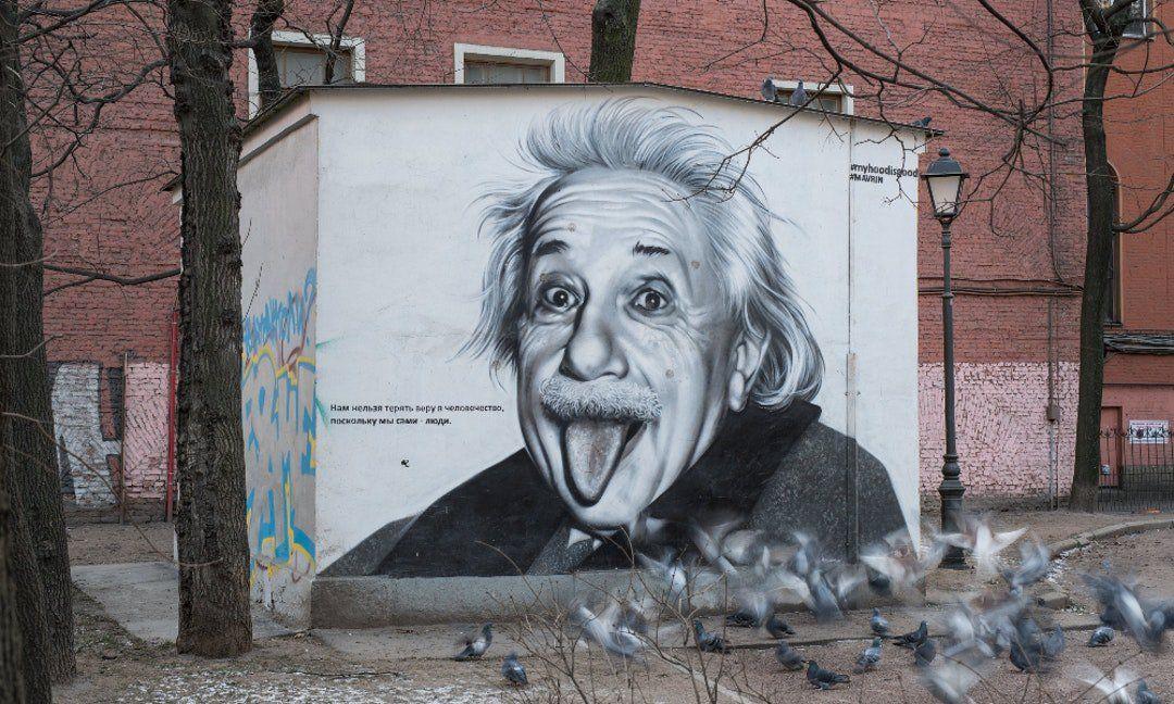 FYI: 愛因斯坦:書讀太多而少用腦的人,通常會怠惰於思考   Political Methdology 政治學方法論