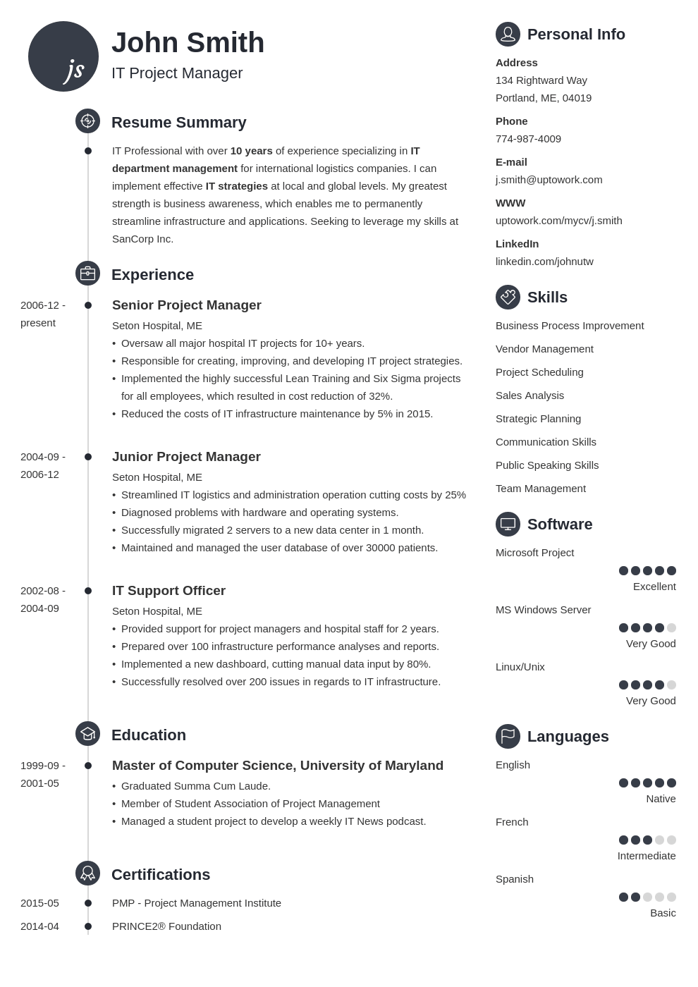 valera resume template download