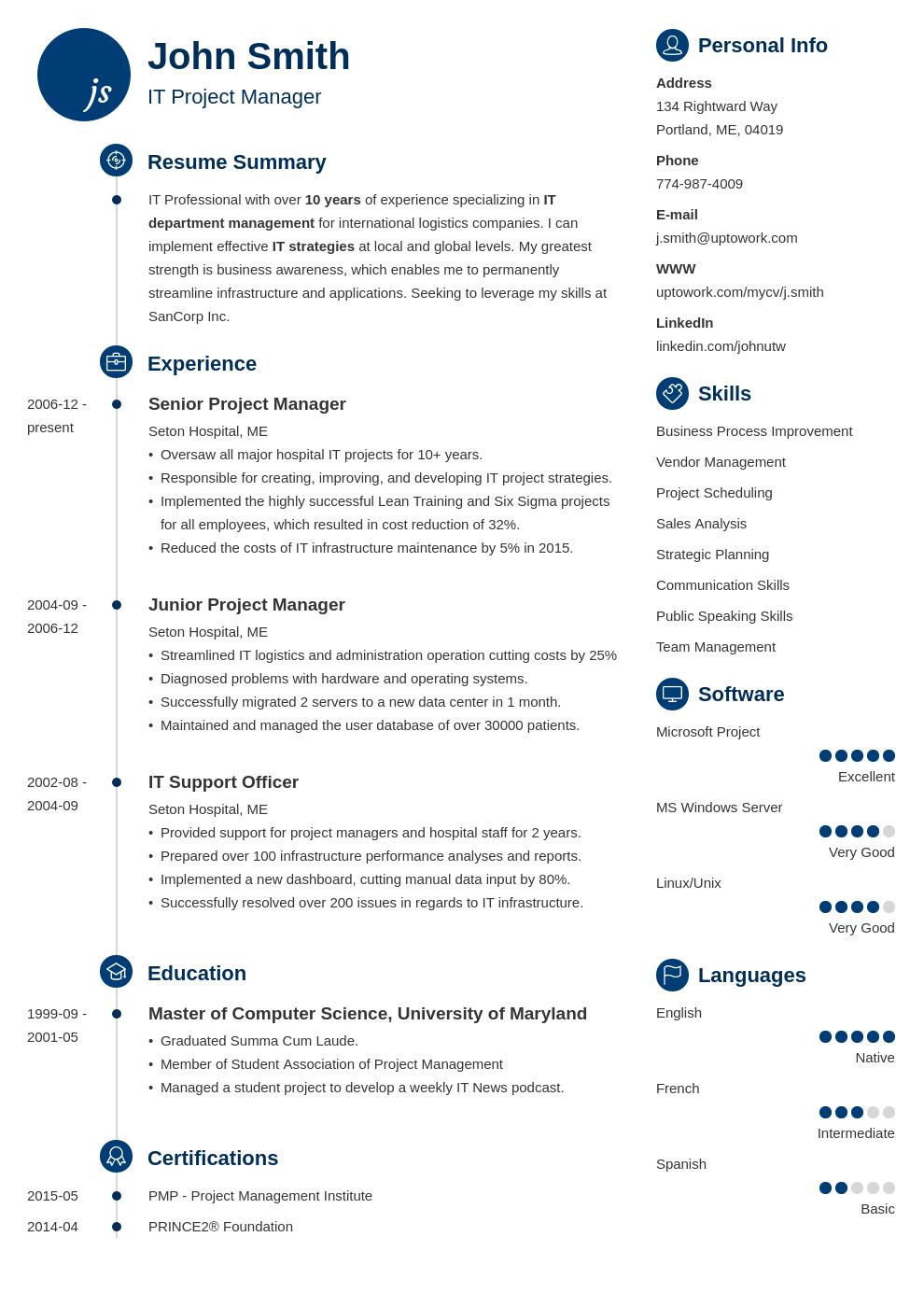 Primo - Modern Resume Template