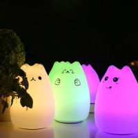 Shop Nursery Night Light on Wanelo