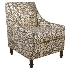 Gray And Yellow Accent Chair Parsons Cover Holmes Floral From One Kings Lane