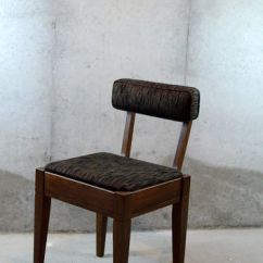 Antique Sewing Chair Desk Under 50 Sale Beautiful Dark Brown Mid Century From Thought Cake Living Modern Danish Vintage Woo