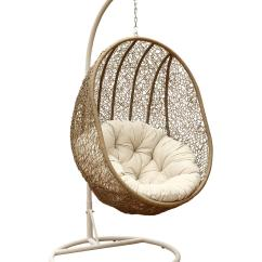 Swing Egg Chair Ikea Tufted Wingback Leather Abbyson Living Lamport Swinging From Gilt Things I