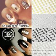chanel decal