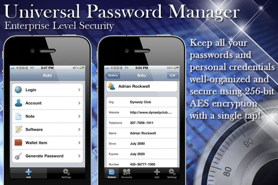 Universal Security Management