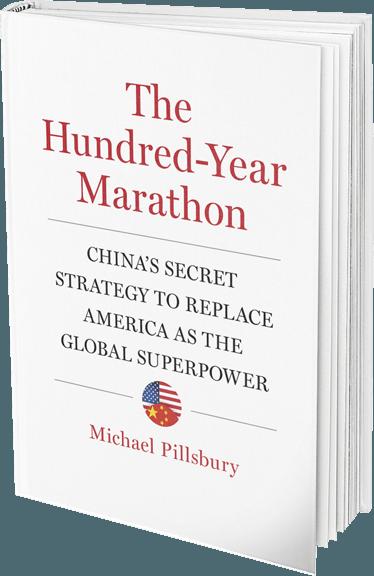 3) The Hundred-Year Marathon