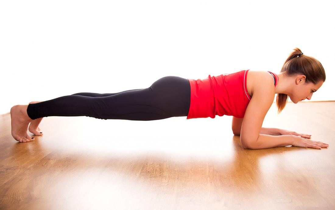 Plank exercise or stretch.