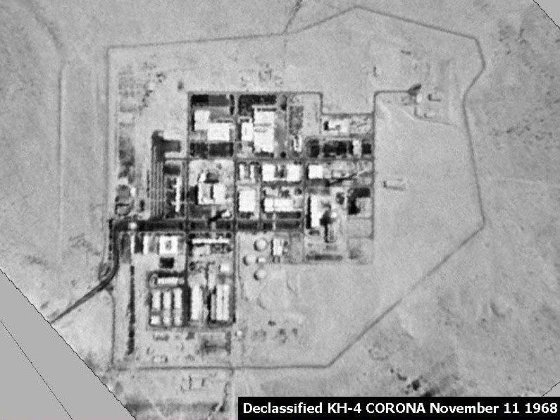 Nuclear_reactor_in_dimona_(israel).jpg