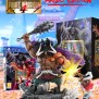 One Piece Pirate Warriors 4 Collector S Edition Ps4