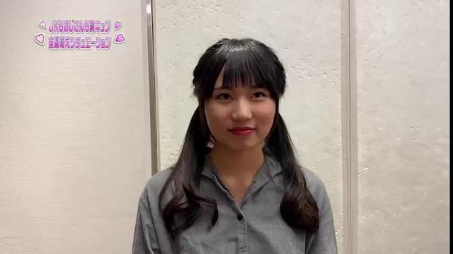 Minisuka.tv 2020-09-24 Kurumi Miyamaru – Regular Gallery MOVIE 10.2