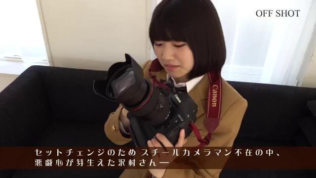 Minisuka.tv 2020-06-18 Risa Sawamura – Premium Gallery MOVIE 7.1
