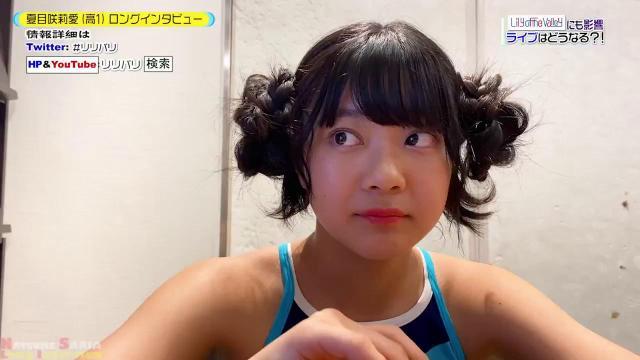 Minisuka.tv 2020-11-12 Saria Natsume 夏目咲莉愛 Secret Gallery (STAGE2) MOVIE 01