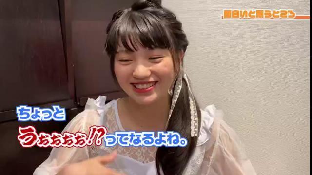 Minisuka.tv 2020-08-20 Hinako Tamaki – Premium Gallery MOVIE 5.4