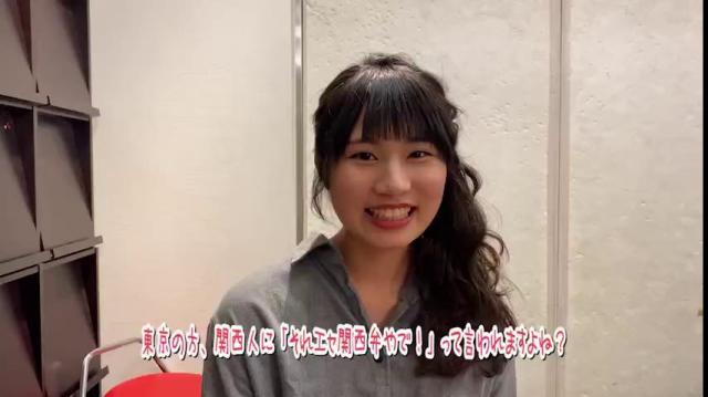 Minisuka.tv 2020-10-01 Kurumi Miyamaru 宮丸くるみ Premium Gallery MOVIE 9.6