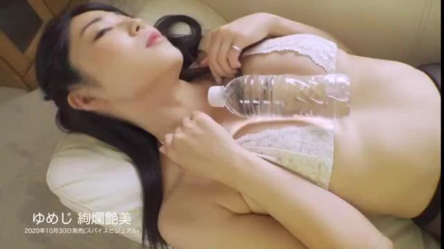 MBR-BM007 ゆめじ 「絢爛艶美」