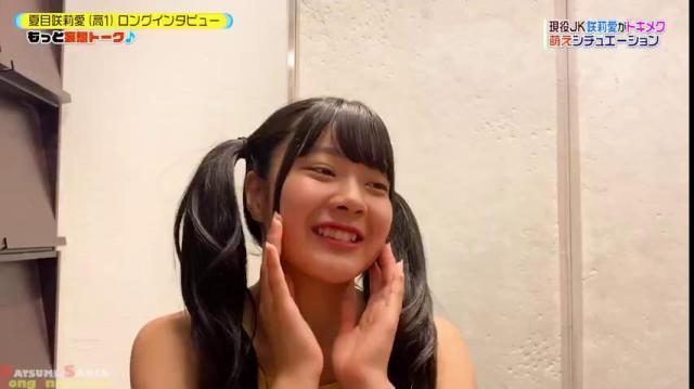 Minisuka.tv 2020-10-29 Saria Natsume 夏目咲莉愛 Regular Gallery (STAGE1) MOVIE 02