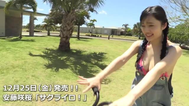 LPFD-344 安藤咲桜 「サクライロ!」